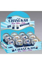 40mm Mini Chanukah Water Globe Assorted Designs
