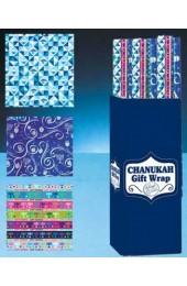 Chanukah Gift Wrap Rolls