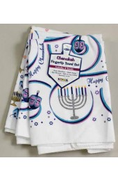 Chanukah Microfiber Fingertip Towel Set