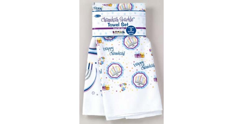 Chanukah Sparkle Towel Set