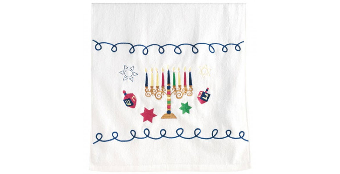 Embroidered Hanukkah Hand Towel