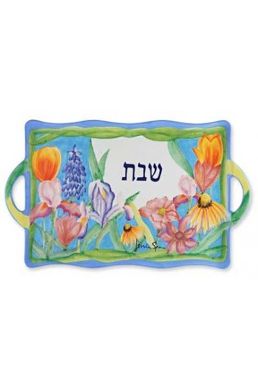 Hand Painted Flowers Shabbat Tray