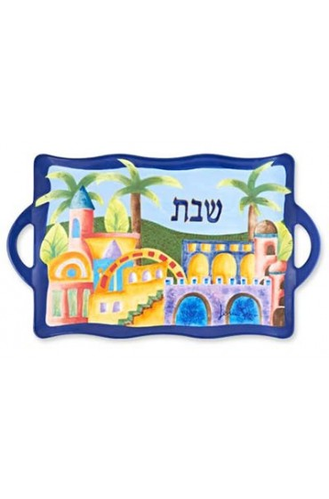 Jerusalem Shabbat Tray