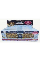 Milk Chocolate Maccabees With 8 per Gift Box