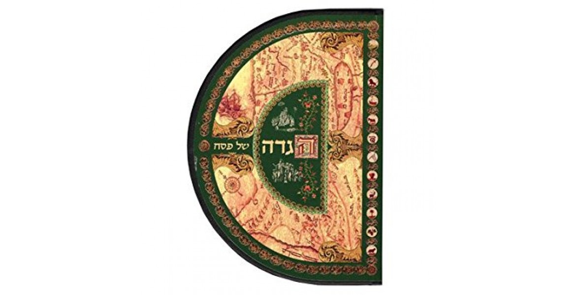 Haggadah for Passover Seder Night Spanish / Hebrew Round Embossed Soft Cover