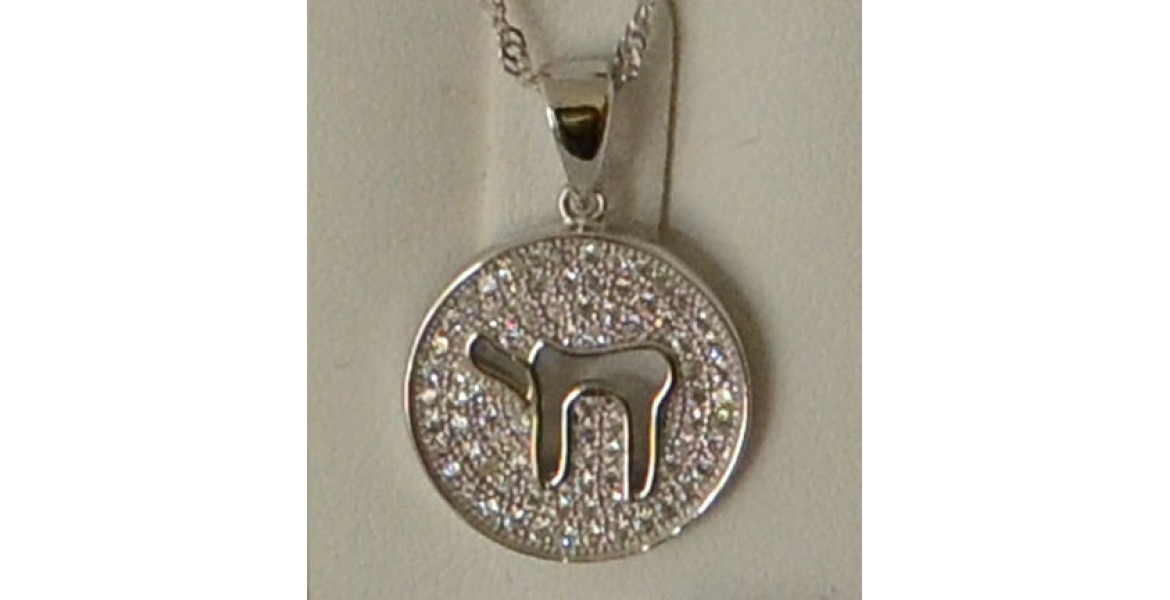 Chai Pendent With Chain