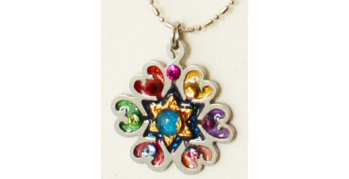 Israeli Necklace With Star Of David and Inset Stones