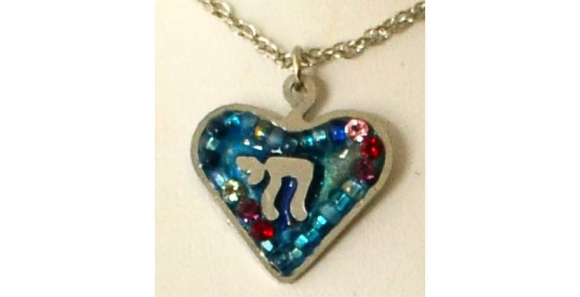 Israeli Heart Shaped Necklace With Chai and Stone Insets