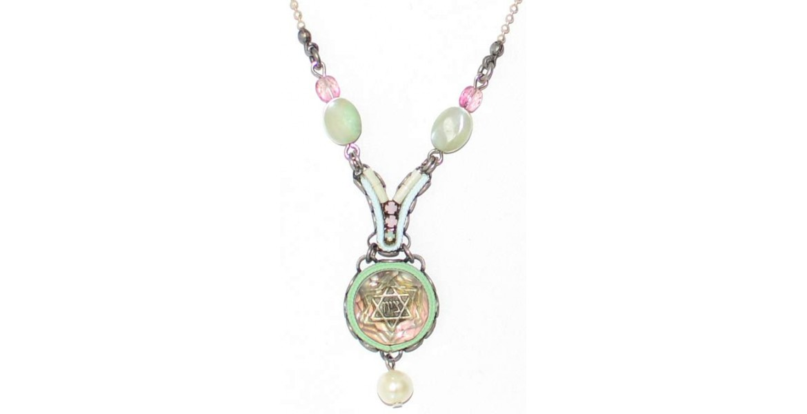 Israeli Necklace With Star Of David