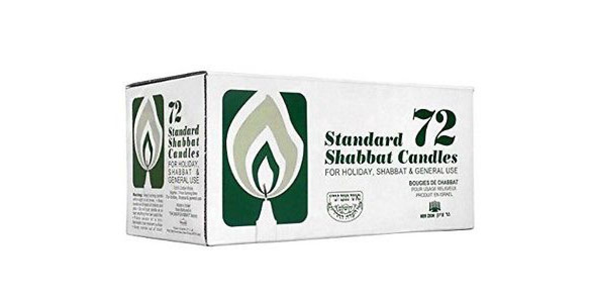Ner Zion 3 Hour 72 Count Shabbat Taper Candles Israeli