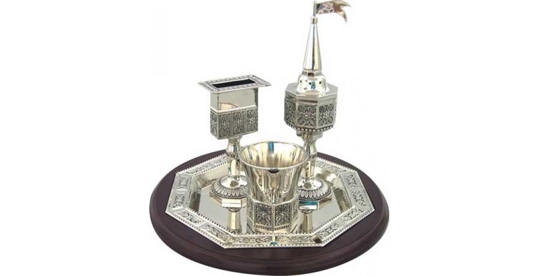 Wood & Silver Plated Havdalah Set