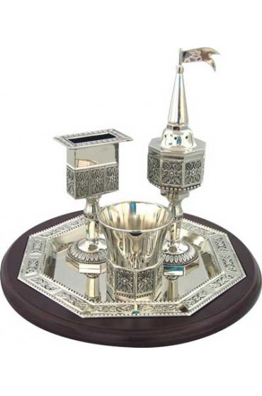 Wood & Silver Plated Havdalah Set