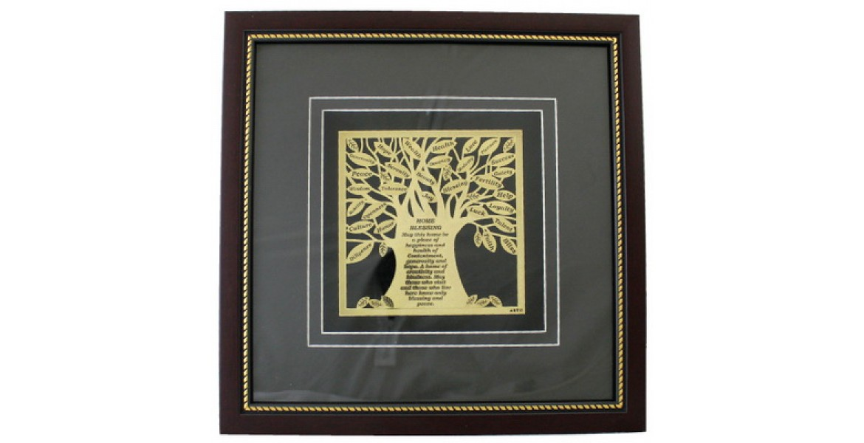 Framed Home Blessing - Tree of Life - Hebrew