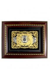 Framed Home Blessing  - Hebrew