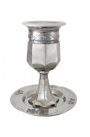 Nickel Kiddush Cup With Stones