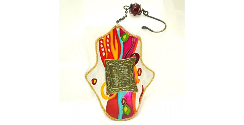 Glass Hamsa Home Blessing - Hebrew