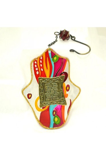 Glass Hamsa Home Blessing - Hebrew
