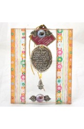 Glass Home Blessing With Hamsa - Hebrew
