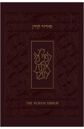 Koren Sacks Siddur, Hebrew/English, Sepharad Prayerbook Leather Bound Compact Size