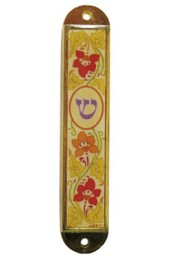 Car Mezuzah