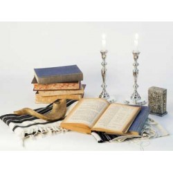 Rosh Hashanah - Yom Kippur