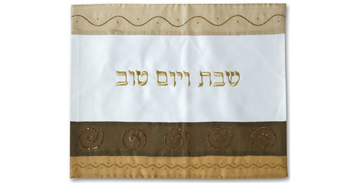 Challah Cover