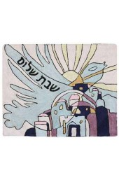 Embroidery Challah Cover Wings Of Jerusalem