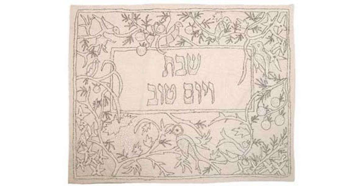 Yair Emanuel Hand Embroidered Challah Cover Birds in silver