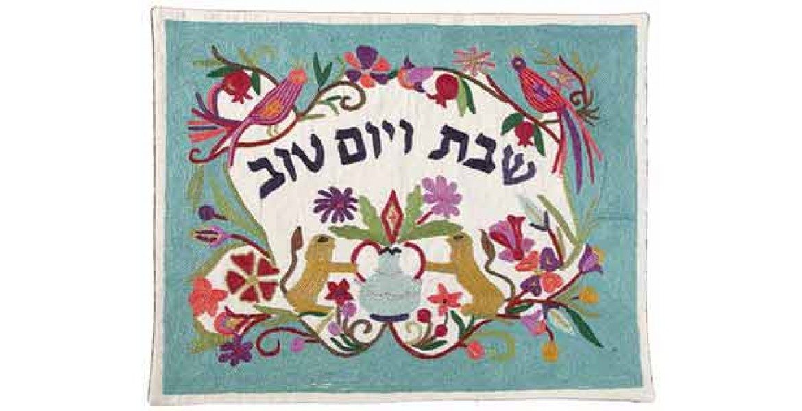 Yair Emanuel Hand Embroidered Challah Cover