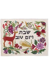 Yair Emanuel Hand Embroidered Challah Cover Doe