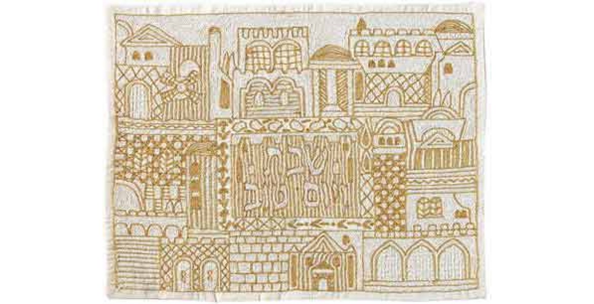 Yair Emanuel Hand Embroidered Challah Cover - Jerusalem in gold