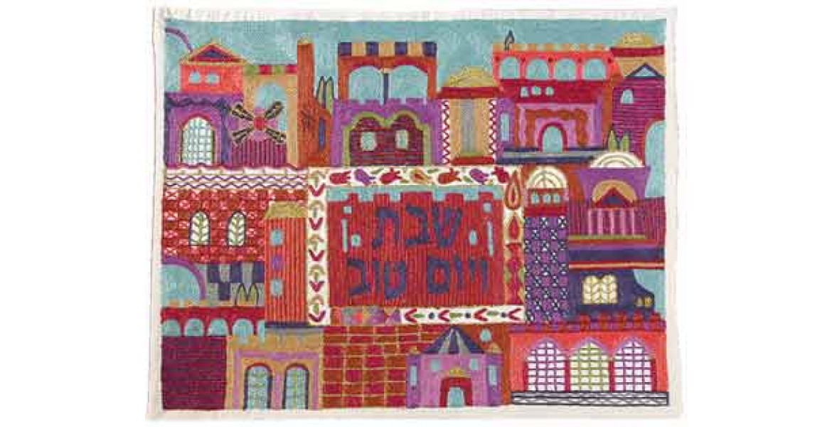 Yair Emanuel Hand Embroidered Challah Cover jerusalemin