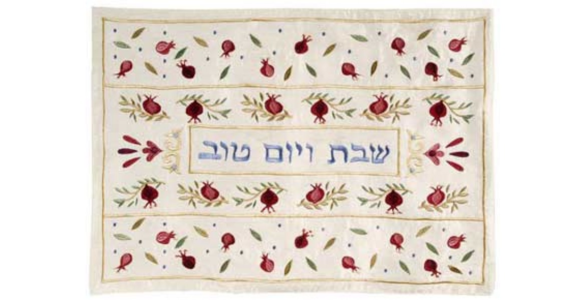 Yair Emanuel Machine Embroidered Challah Cover-Pomegranates