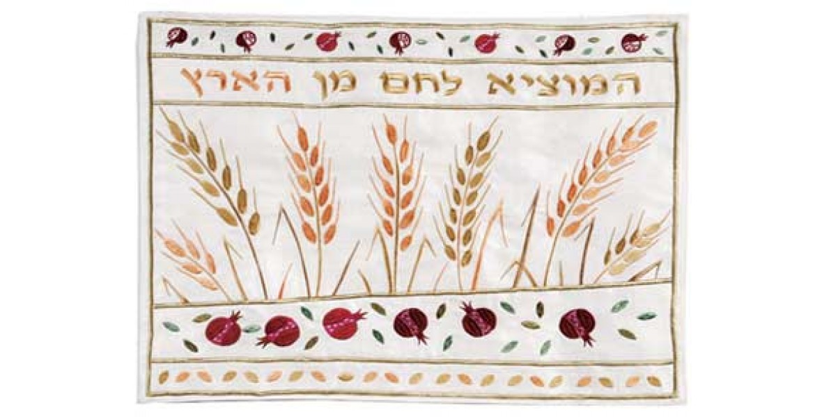 Yair Emanuel Machine Embroidered Challah CoverWheat bright