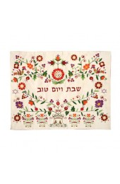 Yair Emanuel Machine Embroidered Challah Cover Flowers Heart
