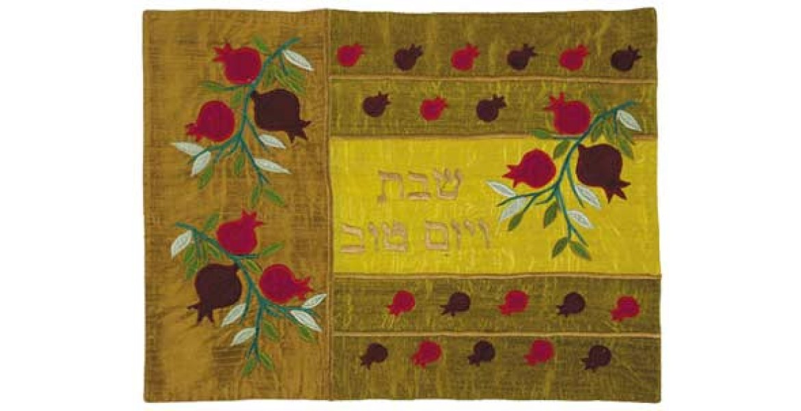 Yair Emanuel Raw Silk Appliqued Challah Cover Pomegranates copper