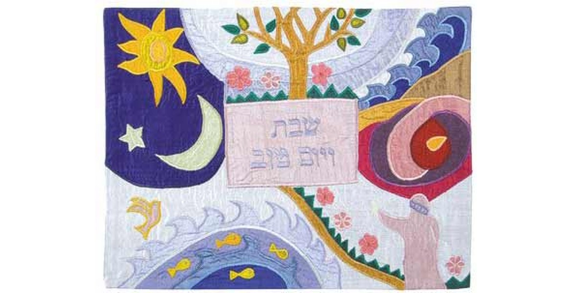 Yair Emanuel Raw Silk Appliqued Challah Cover The Creation