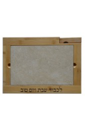 Challah Tray Stone Inset and Knife