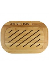 Challah Tray With Knife