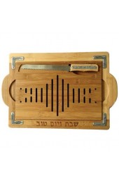 Challah Tray w Metal Plate Accents and Knife
