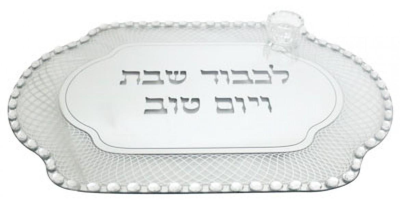 Glass Challah Tray