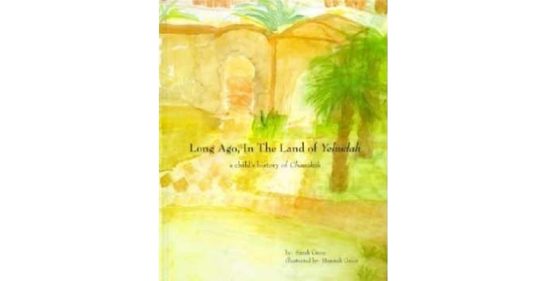 Long Ago in the Land of Yehudah