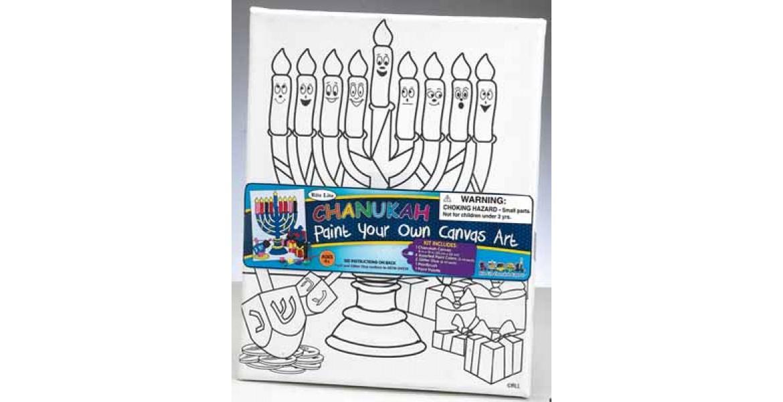 Chanukah Canvas Art Kit