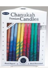 Hand Crafted Chanukah Candles - Rainbow Tri-Color