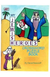 Jewish Heroes Crossword Mini Activity Book