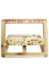 Colorful Jerusalem Book Stand (Shtender)