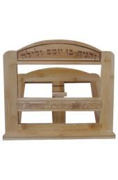Jerusalem Book Stand (Shtender)