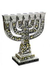 Seven Branch Jerusalem Menorah