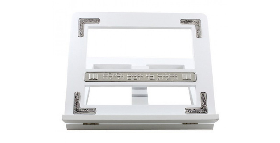 White Tabletop Book Stand (Shtender) with Decorative Metal Plates