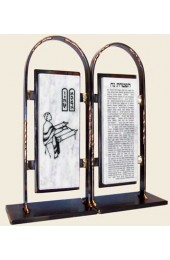 Gary Rosenthal Designed Bar Mitzvah Bookends: Haftorah Portion